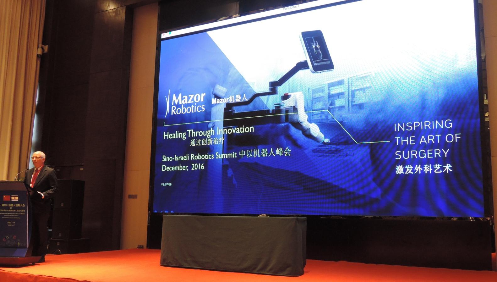 Prof. Moshe Shoham, founder of Mazor Robotics, addressing the Sino-Israeli Innovation Conference in China, December 2016. Photo: courtesy