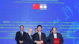 Prof. Zvi Shiller signs a collaborative agreement between GDD, IROB and SIRI, witnessed by Ambassador Nadav Cohen, Consul General of Israel to Guangzhou; Zhiying Chen of the GDD and Huangpu District, and Ouyang Quan, chairman of the Guangzhou Sino-Israeli Robotics Institute. Photo: courtesy