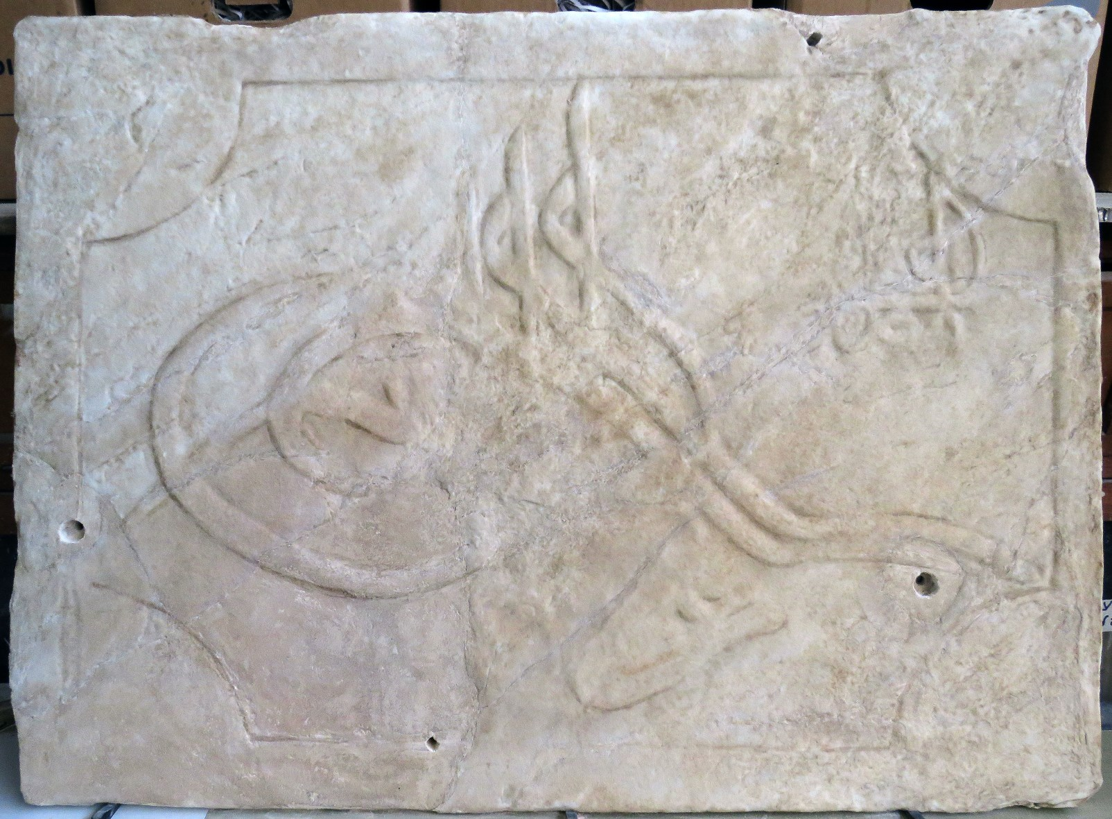 The marble plaque bearing the sultan's seal. Photo by Faina Milstein, courtesy of the Israel Antiquities Authority