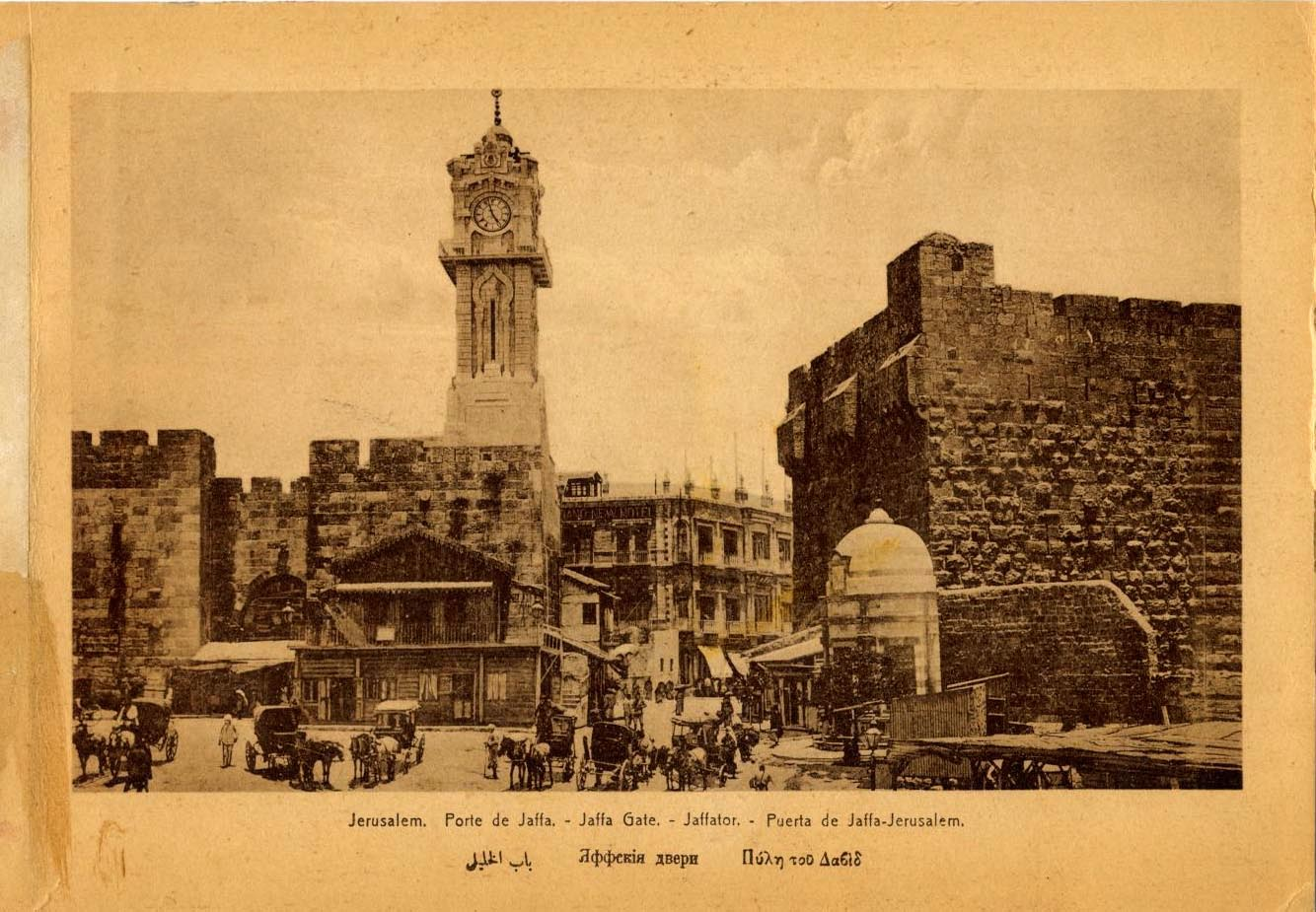 The Jerusalem clock tower at Jaffa Gate, circa 1913. Photo via Gilai Collectibles
