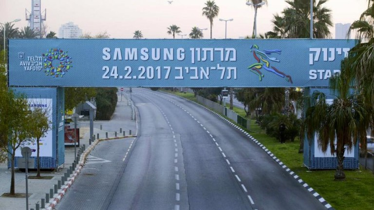 Tel Aviv Samsung Marathon 2017 signs decorate the city. Photo via Facebook