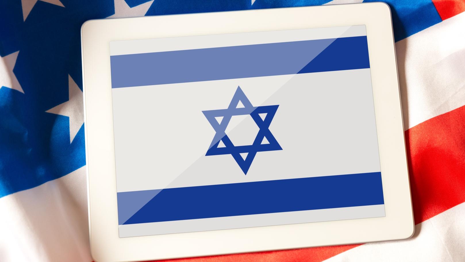 Why US corporate giants like Intel need fresh Israeli tech