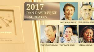 Dan David Prize 2017