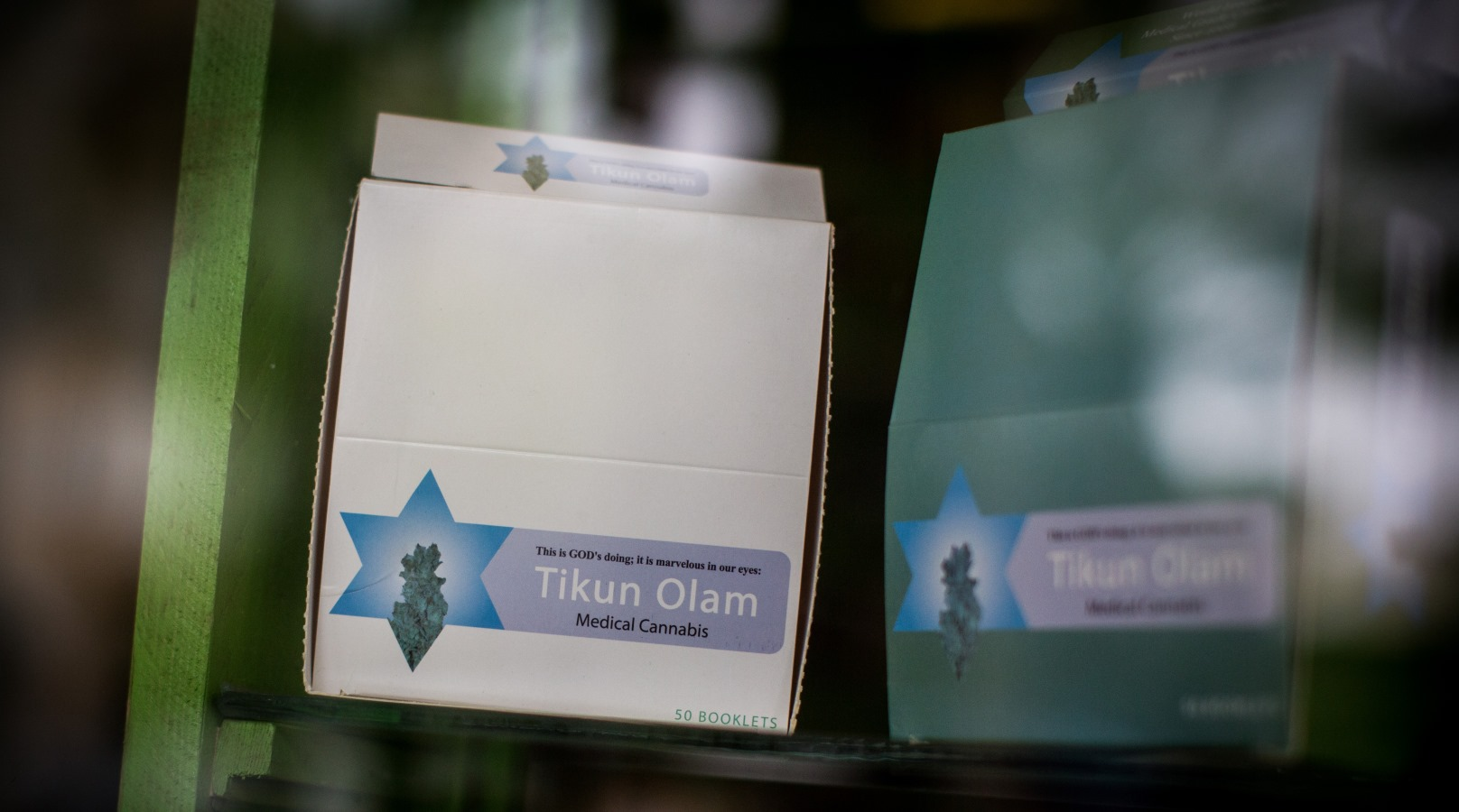 Medical cannabis tablets for sale at the Tikun Olam store in Tel Aviv. Photo by Hadas Parush/FLASH90