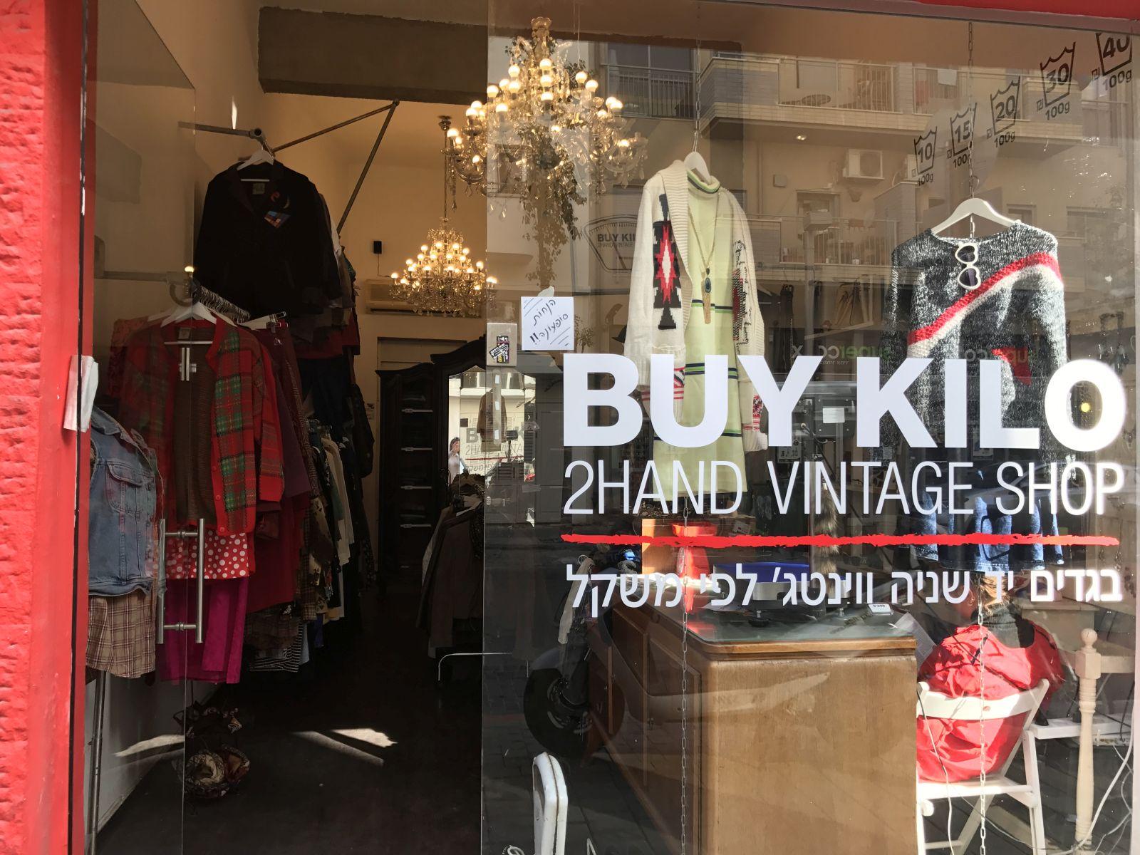 Storefront Of Buy Kilo On Herzl Street Photo By Nicky Blackburn
