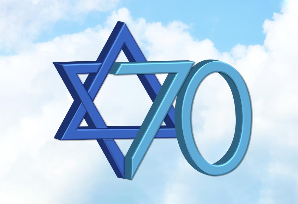 70 Years of Israeli Achievement