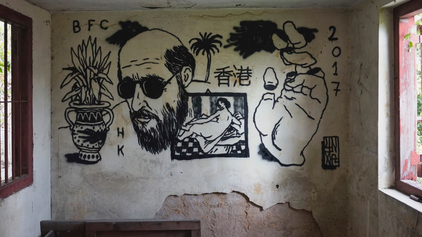 Israeli street art: Not just writing on the wall - ISRAEL21c