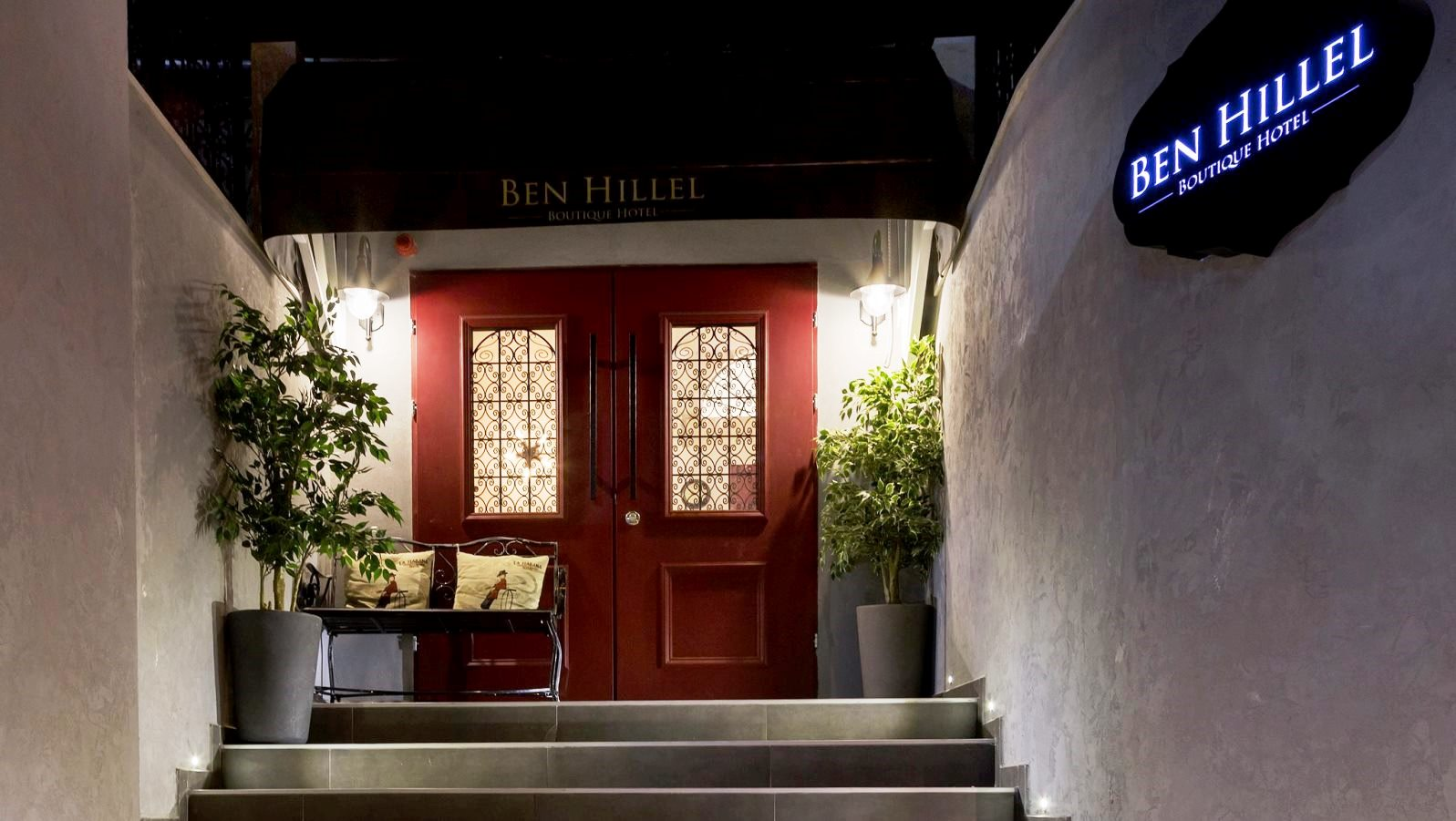 10 cool boutique hotels in the heart of central jerusalem for Central boutique inn