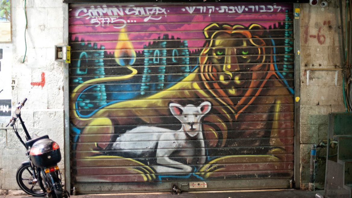 In Pictures The Proud Lions Of Jerusalem Israel21c