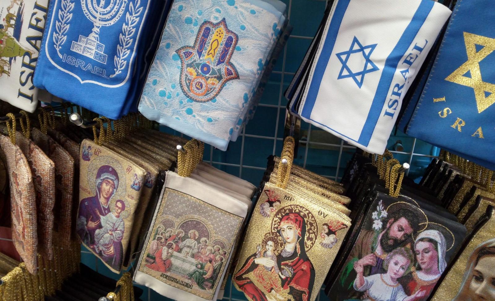 nazareth-souvenirs.jpg
