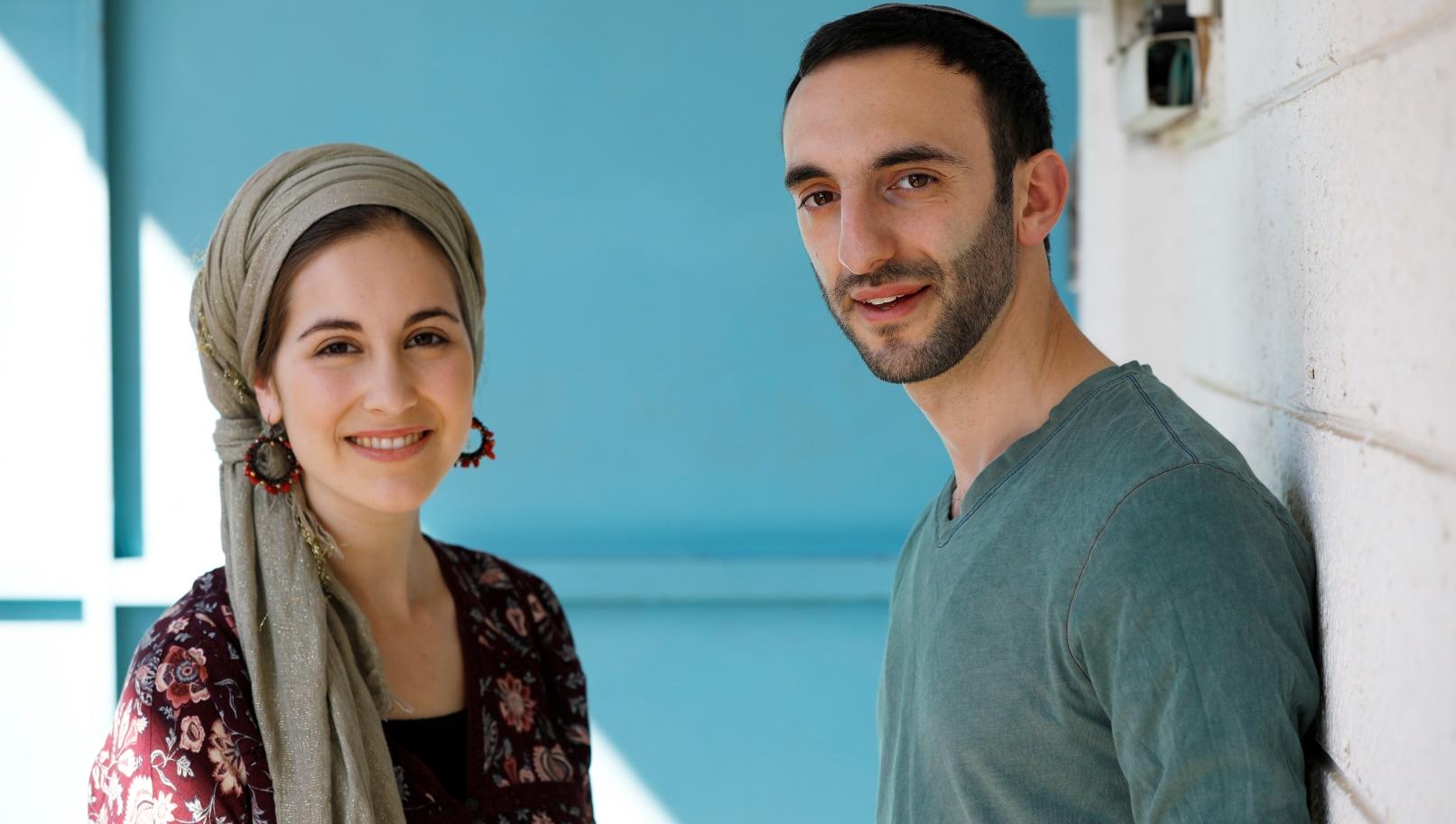 American dating in israel