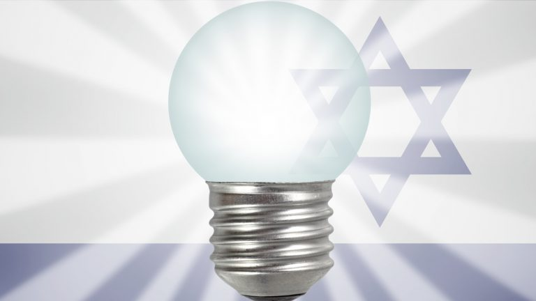15 Israeli firms on Fast Company 2018 most innovative list | ISRAEL21c