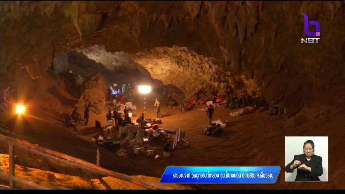 Rescuers turn to Israeli tech to help save trapped Thai boys | ISRAEL21c