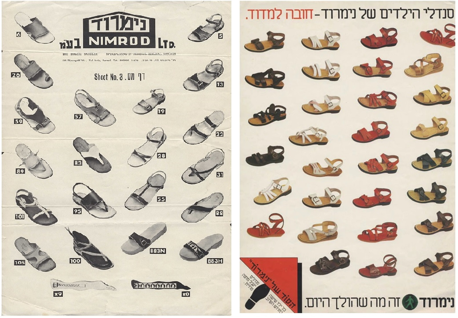 Absolutely sandal-ous! | ISRAEL21c