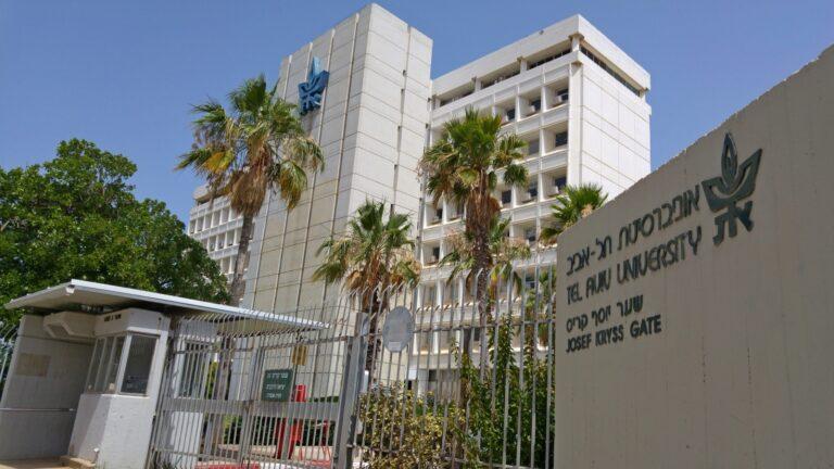 3 israeli universities on pitchbook s entrepreneurial list israel21c