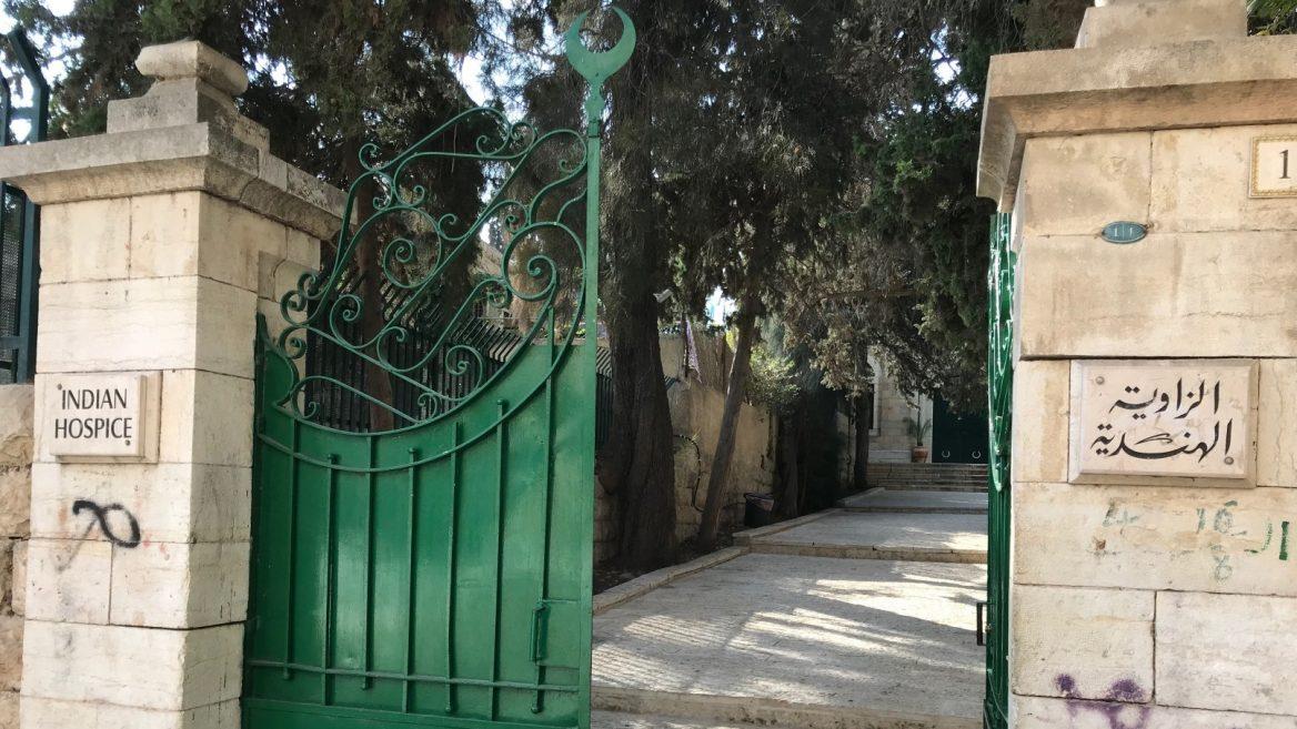 Indian Hospice: A hidden gem in Jerusalem's Old City - ISRAEL21c