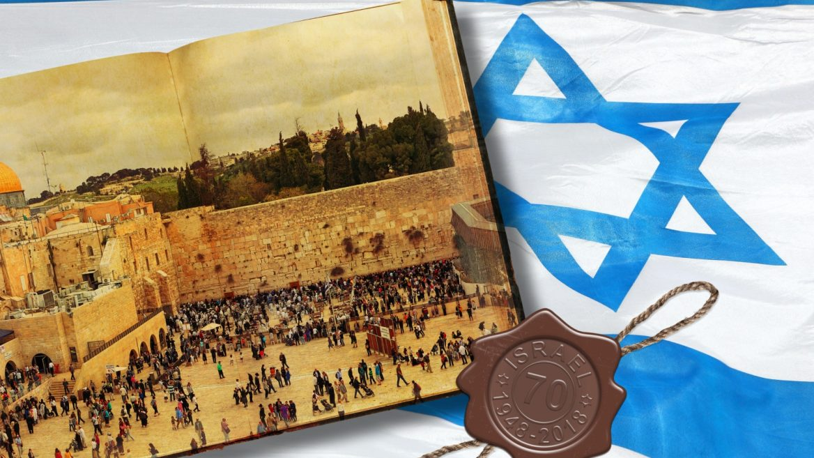 14 must-read books about Israel - ISRAEL21c