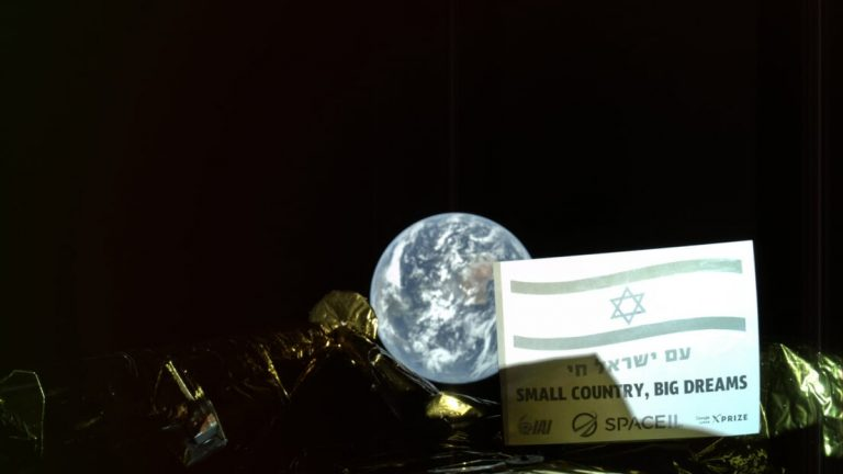 Israeli spacecraft 'Beresheet' sends first selfie from more than 23,000 miles away
