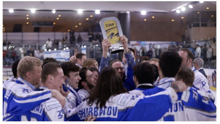 Israeli National Ice Hockey Team Wins Gold Medal Israel21c