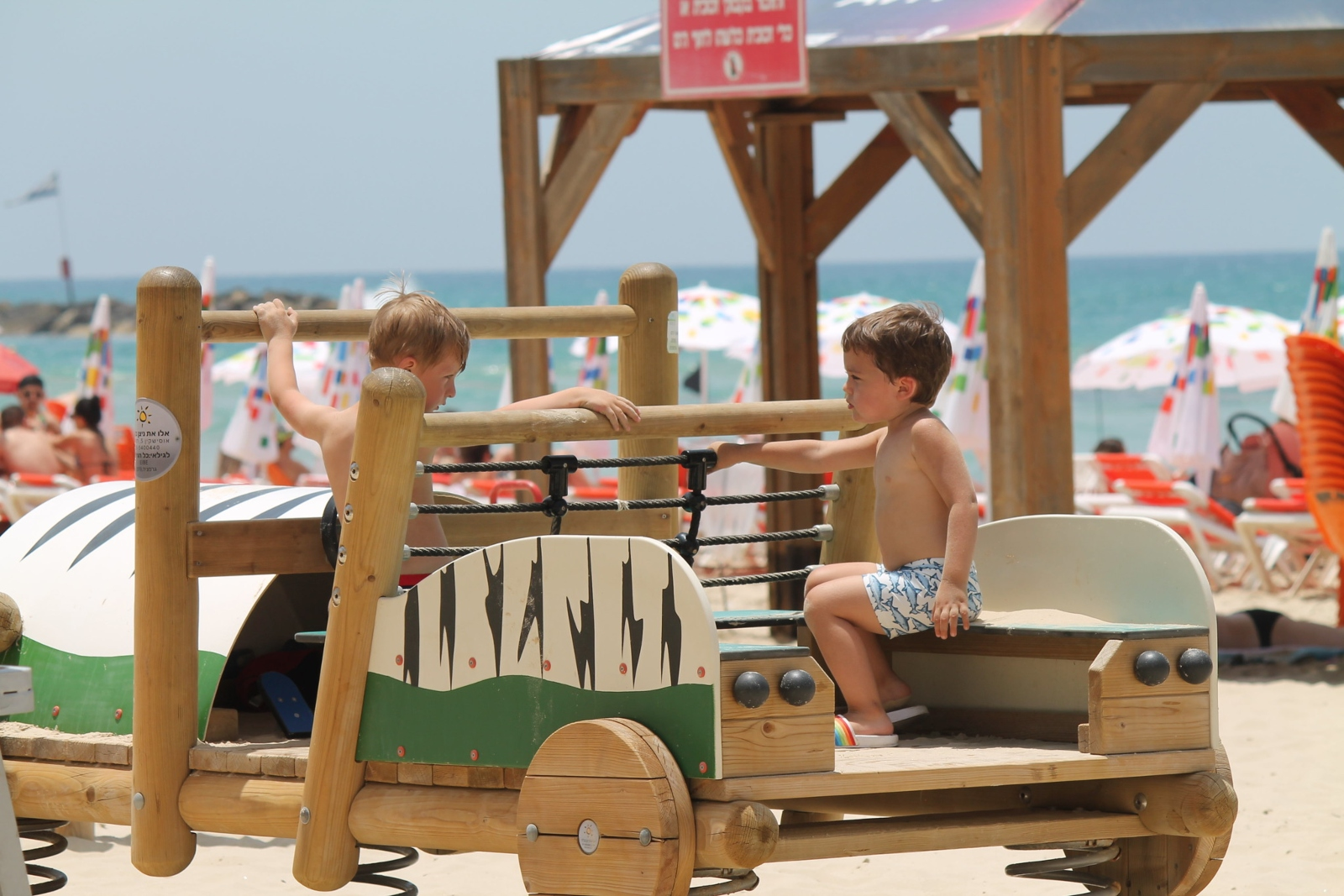 Top 32 things to do with kids in Israel in the summer