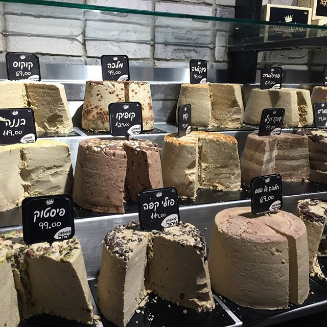 #Halva at #SaronaMarket in #TelAviv  Photo credit: Nicky Blackburn