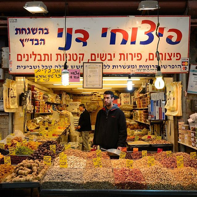 Dried fruit and nuts sold in a #shouk in #Jerusalem  Photo credit: Sean Pavone