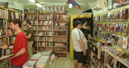 Comics N' Vegetables store
