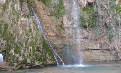 Upper Nahal David