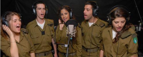 IDF-Musicians-Singing