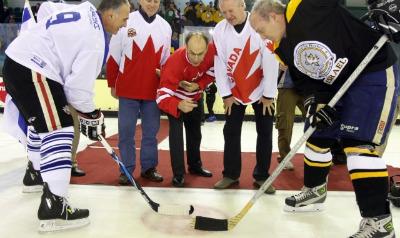 Israel Ice Hockey League tournament