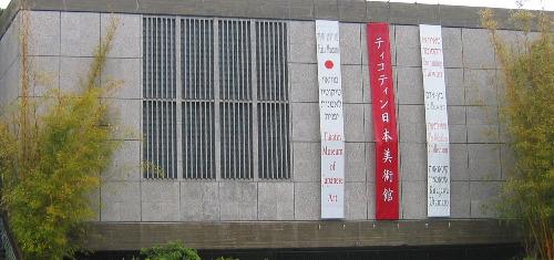 Tikotin Japanese art museum in Haifa