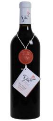 Yatir-wine