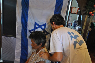 IsraAID-First medical team in the field