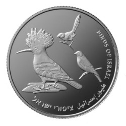Birds coin from Israel