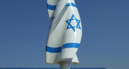 Israeli-Wind-Turbine