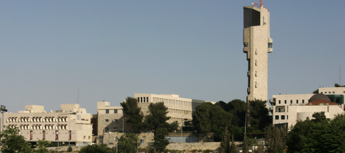 Hebrew-University-Campus