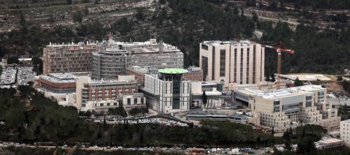 Hadassah-Hospital-Jerusalem