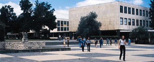 Hebrew University breakthrough in HIV treatment