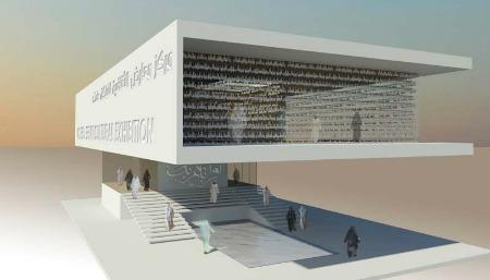 Cultural Exhibition Center