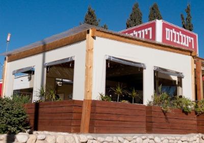 Ringelblum Cafe