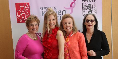 Susan G. Komen race participants