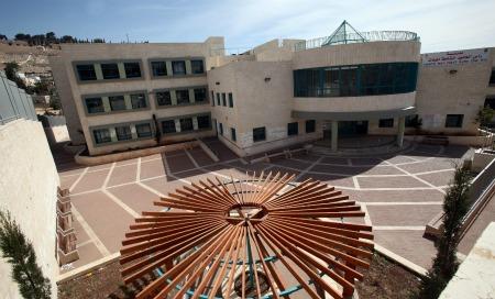 A school in Ras al-Amud