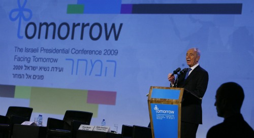 Shimon Peres President's conference
