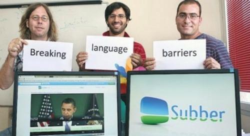 Subber team