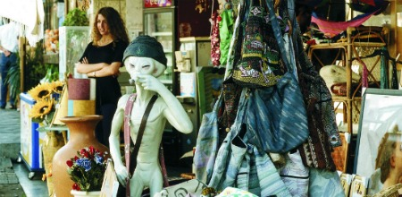 Daliat el-Carmel marketplace