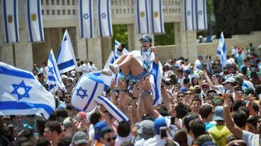 Israel's 70th Anniversary